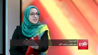 FARAKHABAR: IEC Determined To Hold Elections On Time