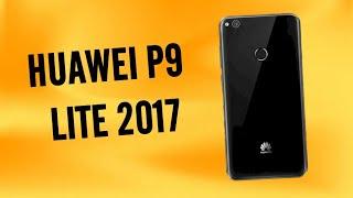 Huawei P9 Lite 2017 | Análisis en Perú