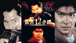 Круто сваренные 2: Последняя кровь. Отличный фильм, старый зрелещный боевик.