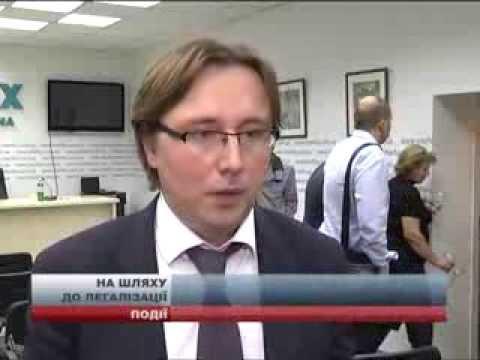 рынок форекс в украине