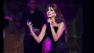 Nancy Ajram - Fi Hagat - Live نانسي عجرم - في حاجات - حفلة
