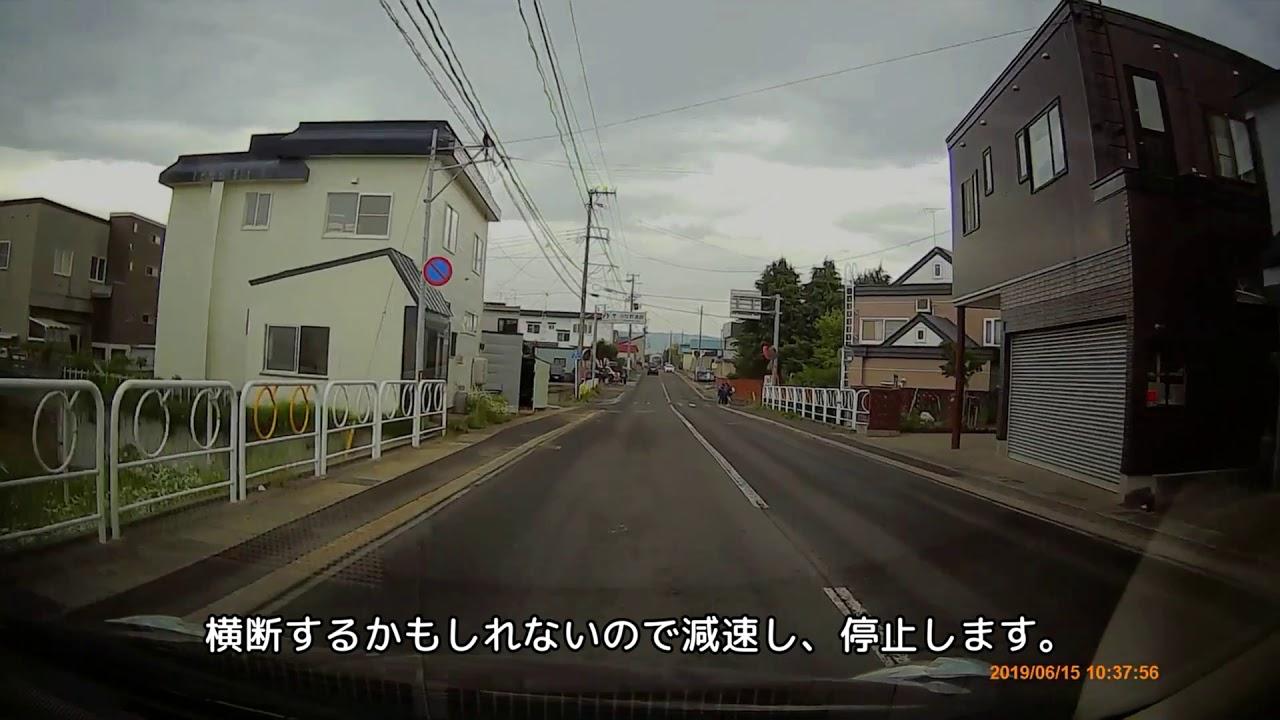 歩行者が優先なんだけど止まる車はまだまだ少ない。