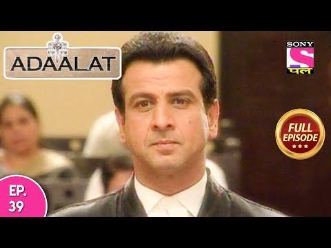 Adaalat - Full Episode  39 - 10th February, 2018