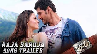 """""""AAGADU"""" Aaja Saroja Song Trailer"""
