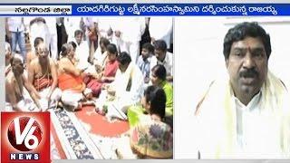 Deputy CM Rajaiah visit Yadagirigutta Lakshminarasimha Swamy temple - Nalgonda