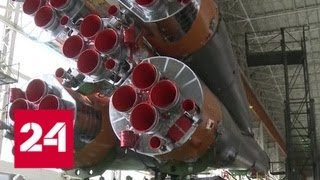 Смотреть видео На Байконуре началась подготовка к очередному пилотируемому запуску - Россия 24 онлайн
