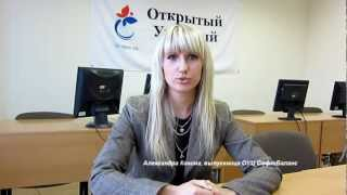 Курсы 1С:Бухгалтерия 8 в Санкт-Петербурге