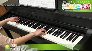 使用した楽譜はコチラ http://www.print-gakufu.com/score/detail/15671...