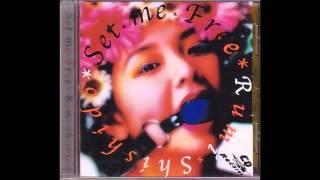 宍戸留美 - COOKIE KISS