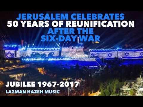 Jerusalem Jubilee 2017