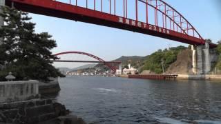音戸大橋の下には平清盛塚があります。
