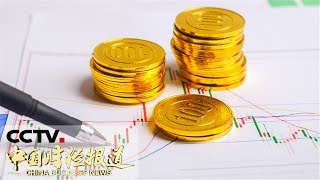 [中国财经报道]业内人士纷纷点赞《股东来了》| CCTV财经