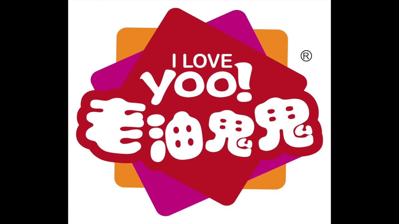 Aeon Tebrau City I Love Yoo ! 老油鬼鬼 Done by Say Sheji