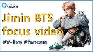 [Eng sub] BTS jimin focus video, from v live fancam made! | KorMeet