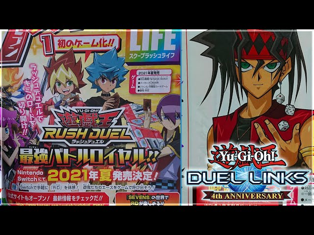 Yu-Gi-Oh! Duel Links | DUKE DEVLIN FIRST LOOK! EVENT SCREENSHOTS & RUSH DUEL SWITCH GAME NEWS!
