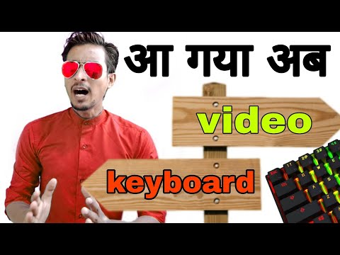 बदल दो पुराने keyboard को | Type faster, smarter with effective, intelligent word & emoji prediction