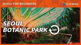 [360°VR SEOUL] Take a Virtual Walking Tour of SEOUL BOTANIC PARK