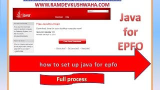 how to set up java for epfo