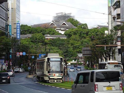 구마모토 1강.구마모토 공항에서 시내로(Kumamoto airport to city downtown)