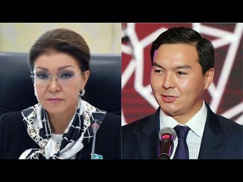 Почему арестовали недвижимость Дариги Назарбаевой и Нурали Алиева / БАСЕ