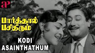 Kodi Asainthathum Song | Parthal Pasi Theerum comedy | Sowcar Janaki worried about Gemini Ganesan