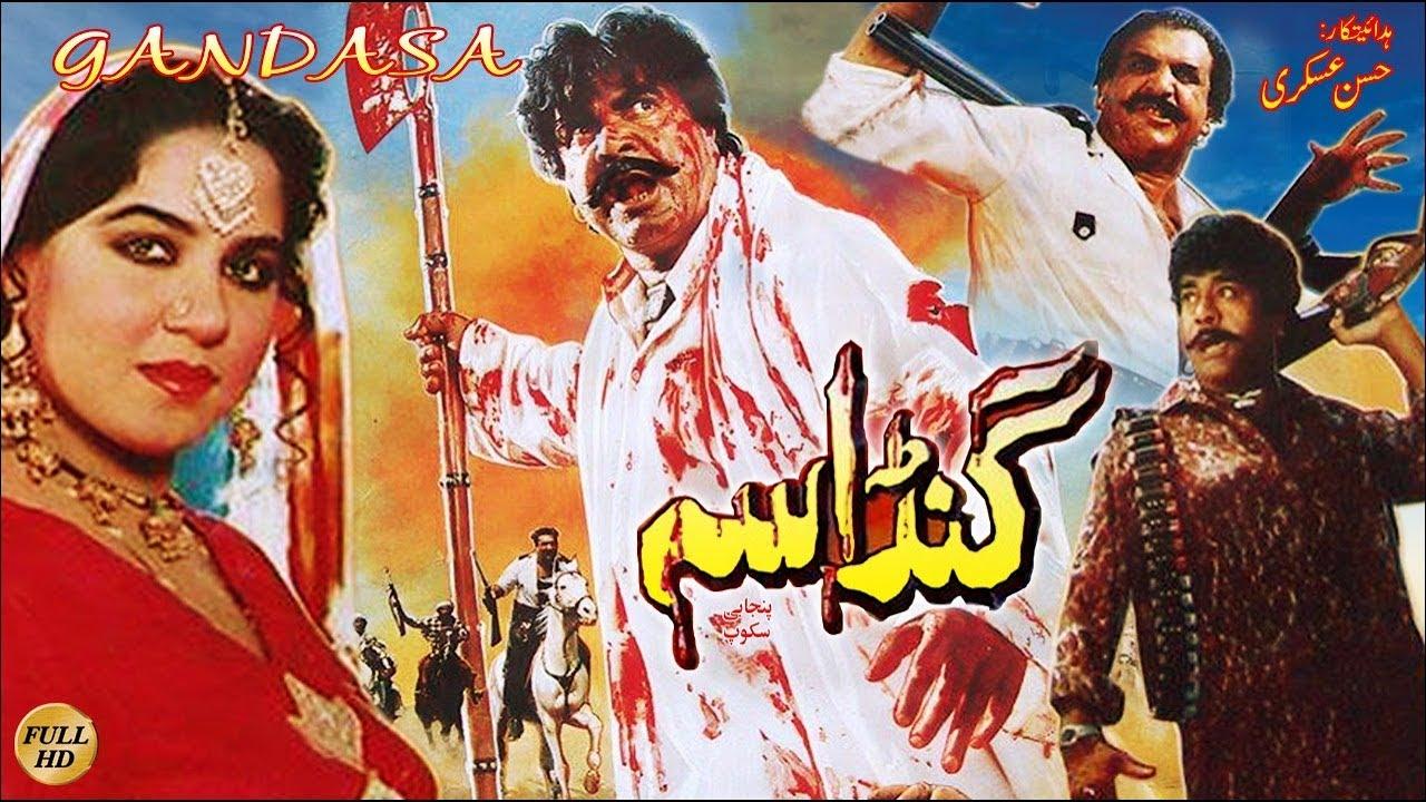 Download GANDASA (1991) - SULTAN RAHI, GORI, SHAHIDA MINI, HAMAYUN QURESHI - OFFICIAL PAKISTANI MOVIE
