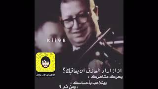 Download Video عزف موسيقي نغمة انت ملك ماجد المهندس MP3 3GP MP4