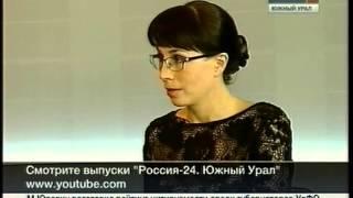 """""""Россия-24. Южный Урал"""". Итоги с Шумаковой. 09 марта 2013"""