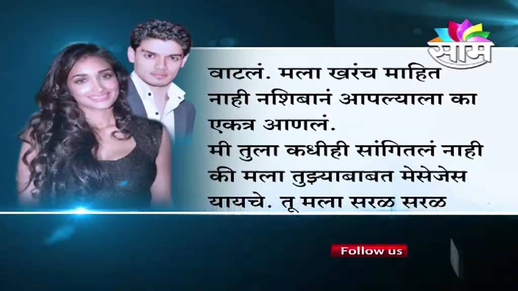 full text of jiah khan's 'suicide' note. - youtube