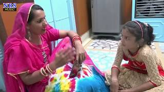 सौतेली माँ ने बेटी पर ऐसा जुल्म किया  sauteli maa ne beti par Zulm