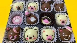 #27. 동물모양 초콜릿만들기!! 똥손도 황금손이 될 …