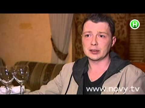 Гражданский муж Светланы Пермяковой оказался геем?  - Шоумания - 24.09.2014