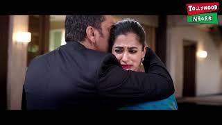 Vishwamitra Movie Official Teaser   Nanditha   Prasanna   Latest Telugu Movies Trailers