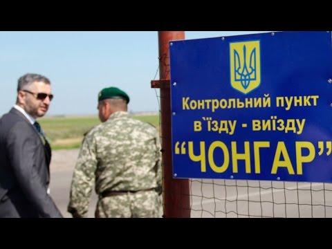 Крымская граница. Что разрешат провозить на материк? | Радио Крым.Реалии