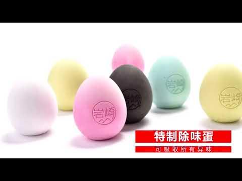 Medpowell Egg Shape Refrigerator Deodorant & Moisture Absorber