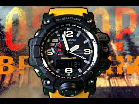 Часы Casio GWG-1000-1A9 Часы Слава 6247494/2035