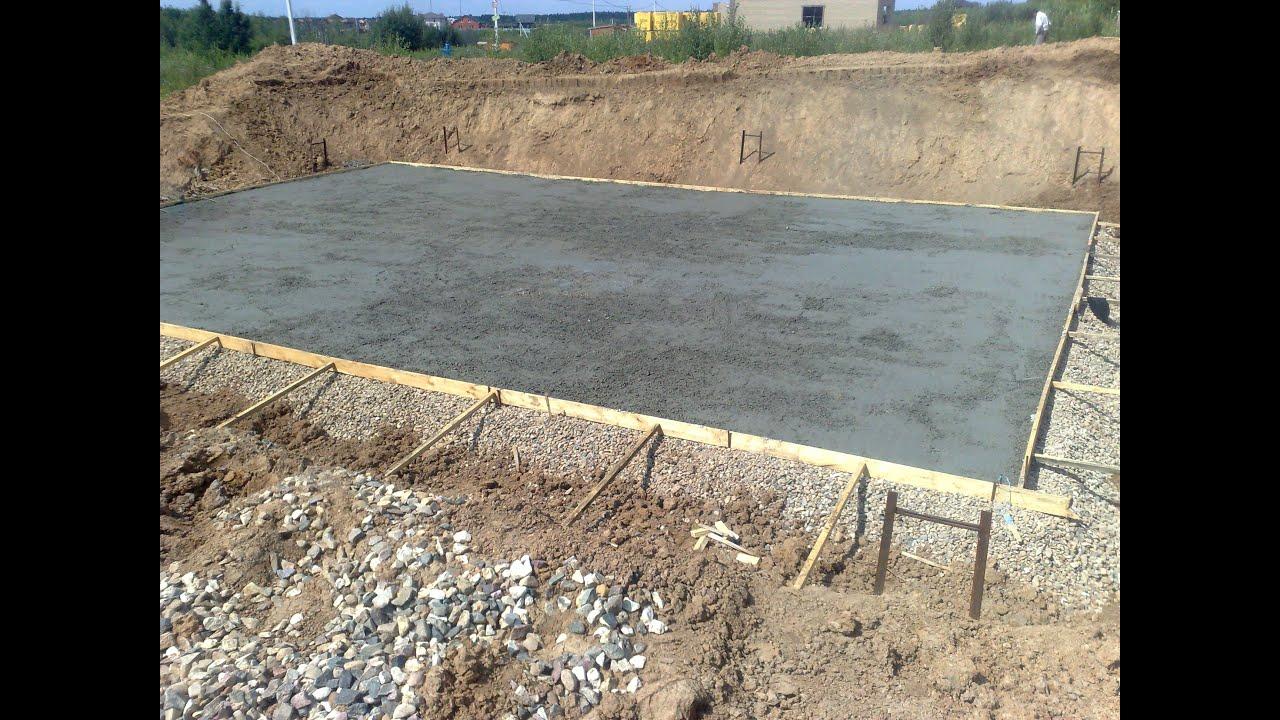 Тощий бетон подбетонка оторвать бетон