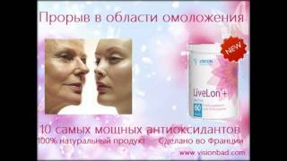 инструкция по применению витаминов для женщин гравитус