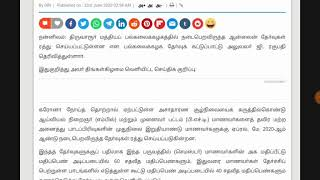 Semester exam 2020 today latest news update in tamilnadu|Tamilnadu Colleges Semester Exam 2020 news