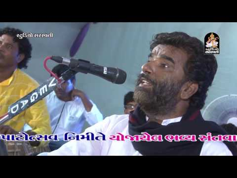 Devraj Gadhvi Nano Dero 2017 Gujarati Dayro Sama Ghogha Live Programme - 1
