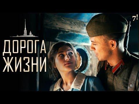 Спасти Ленинград - обзор фильма