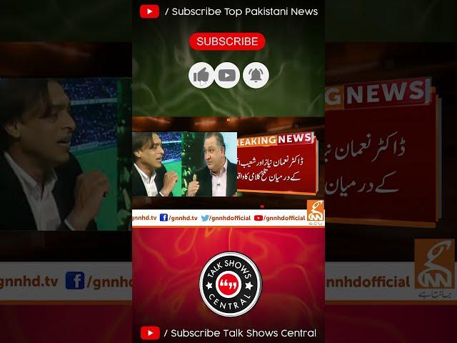 PTV Sports Panel Found Dr Nauman Niaz Guilty Shorts TalkShowsCentral