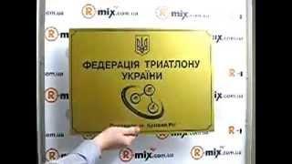 Заказать таблички с бесплатной доставкой во все города Украины