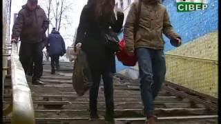 Ремонт пішохідного переходу у центрі Чернігова розпочато