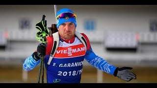Гараничев вошел в состав сборной России на мужскую эстафету на Чемпионат мира 2020