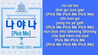 Download Video PRODUCE 101 - ME, IT'S ME [PICK ME] (EASY LYRICS) MP3 3GP MP4