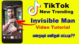 How To Create Invisible video In Your Mobile  Tik Tok 2020 Latest Tending Tutorial In Tamil