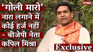 BJP Leader Kapil Mishra—Nothing Wrong With 'Goli Maro Saalon Ko' Slogan I Delhi Riots 2020