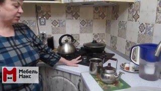 Мебель Макс кухня отзыв
