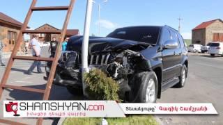 Թանկարժեք ավտովթար բախվել են Porsche Cayenne-ն ու Toyota Land Cruiser Prado-ն